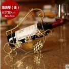 不銹鋼時尚個性三輪紅酒架創意酒架擺飾擺件歐式葡萄酒架鐵藝酒架