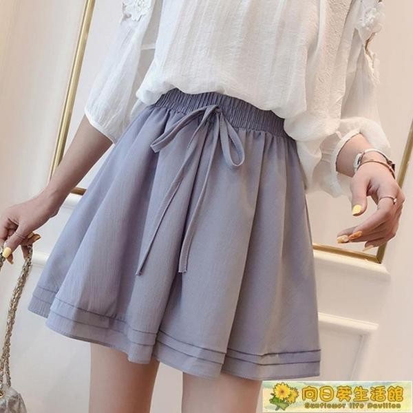 雪紡短褲 大碼雪紡短褲女夏季新款寬鬆顯瘦a字寬管褲時尚高腰褲裙 向日葵