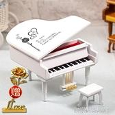 創意個性定制木質鋼琴DIY刻字音樂盒生日祝福精美禮物