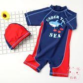 男童泳裝兒童泳裝男童寶寶嬰兒游泳裝中小童游泳褲連身泳裝帶帽防曬(七夕禮物)