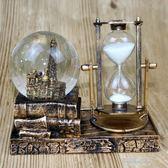情人節走心的生日禮物畢業創意沙漏擺件水晶球送男生女生朋友同學  凱斯盾數位3c