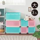 收納箱 玩具箱 衣物收納【F0071-A】果凍系掀蓋式可堆疊收納箱52L(3入) 完美主義