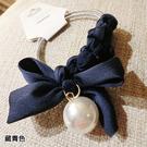 [現貨] 編織緞帶珍珠彈力髮束 髮繩 髮飾