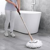 居家家 免手洗自擰水拖把旋轉擰干地拖 家用懶人擠水棉線拖布托把