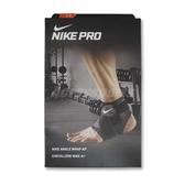 Nike 護踝 Pro Ankle Wrap AP 護具 透氣 包覆 腳踝 支撐 黑 白【PUMP306】 NMZ13-010