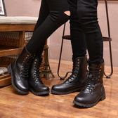 馬丁鞋 正韓高筒馬丁靴男英倫情侶短靴休閒男女皮靴子圓頭軍靴【限時折扣好康八折】