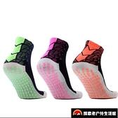 運動短襪子防滑神襪足球籃球襪男女膠底襪中筒短款防滑【探索者】