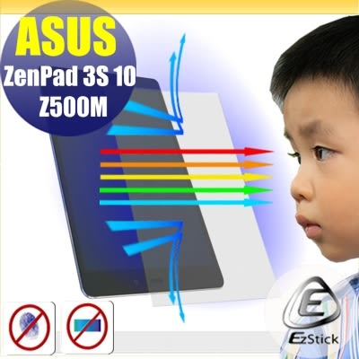 【Ezstick抗藍光】ASUS ZenPad 3S 10 Z500M 9.7吋 平板專用 防藍光護眼螢幕貼