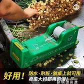 捆菜機 超市環保紮菜機保鮮膜捆紮機 膠帶捆菜機蔬菜捆綁機紮口機結束機 雙十二免運