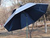 釣魚傘遮陽傘戶外防曬太陽傘