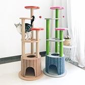 一佳寵物館 劍麻貓爬架小型貓咪實木貓窩樹一體貓抓板貓玩具貓跳臺抓柱貓架子