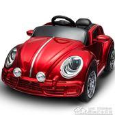 兒童電動車汽車遙控玩具車可坐人四輪小孩嬰兒帶搖擺寶寶卡通童車  居樂坊生活館YYJ
