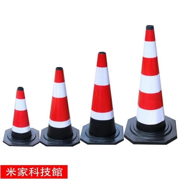 反光錐 橡膠路錐反光錐路錐橡膠雪糕桶路錐方錐反光錐安全道路障錐反光桶 米家WJ