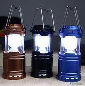 帳篷燈 - 戶外帳篷露營燈 可充電LED 太陽能帳篷燈超亮 多功能馬燈野營燈【店慶八折特惠一天】