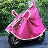 電瓶加大加厚成人騎行雨衣雨披【時尚大衣櫥】
