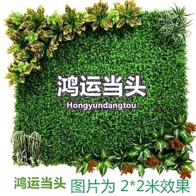 綠植牆仿真植物牆陽台塑料假草坪花牆面壁掛裝飾門頭室內背景草皮 夏季特惠