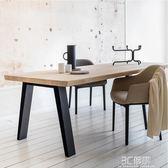 工作台 實木會議桌長桌子工作台桌子簡約現代辦公室培訓桌洽談桌椅長方形 3C優購HM
