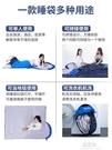 睡袋 睡袋大人戶外露營羽絨成人單雙人冬季加厚防寒室內四季通用便攜WM