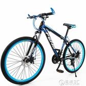 山地車自行車男女變速越野27速雙碟剎高碳鋼單車 雙十二全館免運