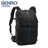 【 百諾】BENRO 酷行者 cool walker CW300N 雙肩攝影背包 附防雨罩 黑/灰
