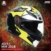 [中壢安信]義大利 AGV K-1 K1 MIR 2018 消光黑黃 全罩 安全帽 迷彩 亞洲版 K3