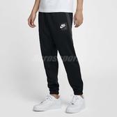 Nike 運動長褲 NSW Air Pant PK 黑 灰 白 男款 縮口褲 【PUMP306】 AJ5318-010