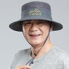 遮陽帽中老年人帽子男夏天遮陽大沿帽戶外防曬太陽帽爸爸透氣漁夫帽釣 快速出貨