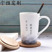 馬克杯 景德鎮陶瓷馬克杯文藝手工創意個性定制水杯大容量簡約情侶杯刻字-凡屋