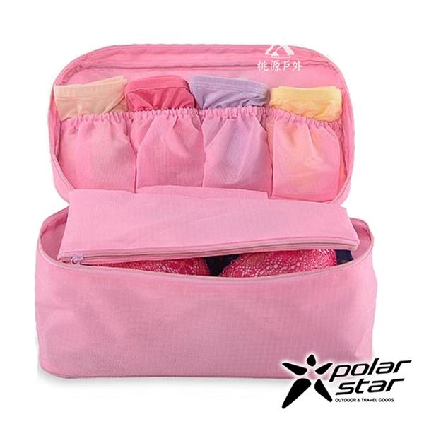【POLARSTAR】多功能旅行收納袋 1818002 (顏色花色隨機) 旅遊 出國 旅行 行李 收納袋 收納包