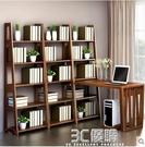 書架 全實木書桌簡約可伸縮調節書房臥室連體書桌帶書架家用電腦寫字桌 3C優購HM