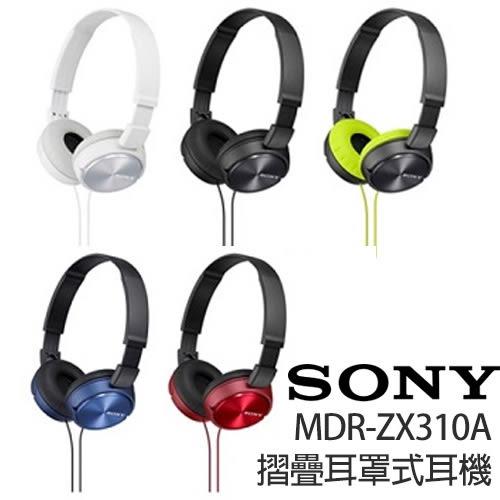 SONY MDR-ZX310AP 摺疊 耳罩式 立體聲耳機 【原廠公司貨】