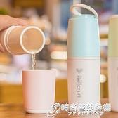 森系玻璃女便攜韓國可愛夏天水杯子簡約清新網紅ins創意個性潮流