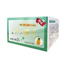 惠健超氧元素O3食品 25gX21包/盒(鳳梨口味)