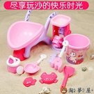 兒童沙灘玩具套裝玩沙子挖沙寶寶海邊【淘夢屋】