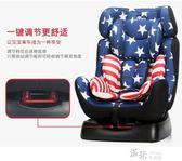 兒童安全座椅新生兒可坐可躺汽車用0-6歲簡易嬰兒4周寶寶車載通用.igo 道禾生活館