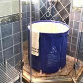 (中秋特惠)充氣泡澡桶家用浴盆泡澡桶 成人塑料泡浴桶 加厚折疊充氣浴缸洗澡桶大號澡盆