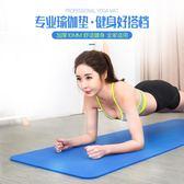 仰臥起坐輔助器吸盤式運動健身器材 運動健身器材家用