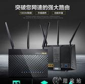 智慧wifi路由器華碩RT-AC68U光纖雙頻無線AC1900M千兆路由器家用wifi穿墻國行 免運 Igo CY潮流站