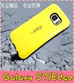 【萌萌噠】三星 Galaxy S7 / S7Edge  時尚防摔小蠻腰保護殼 馬卡龍鋼琴烤漆 全包 手機殼 手機套