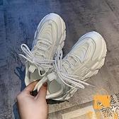 老爹鞋女百搭夏季透氣休閒網紗運動小白鞋【慢客生活】