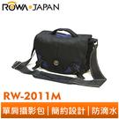出清 ROWA 樂華 RW-2011M 單眼攝影包 單肩 防滴水 大容量 二機三鏡一閃 可調防震隔板