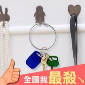鋼絲圈 鑰匙圈 鑰匙扣 鋼絲環 鋼絲繩 鋼絲鏈 鋼絲掛扣 不鏽鋼 不鏽鋼鋼絲鎖扣【T039】米菈生活館