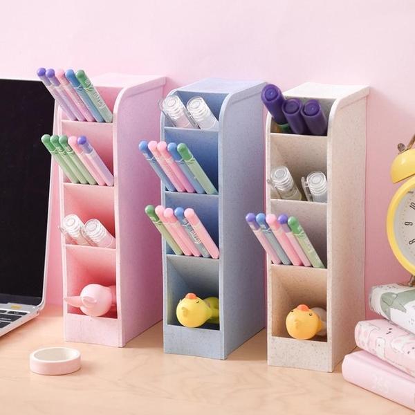 三年二班斜插式透明磨砂桌面筆筒辦公室女收納盒筆桶學生文具用品 喵小姐