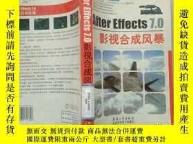 二手書博民逛書店After罕見Effects 7.0影視合成風暴Y277428