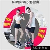 運動情侶踏步機家用女靜音神器原地運動健身器材小型瘦腿
