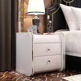 交換禮物-皮質床頭櫃時尚間約現代收納櫃子整裝臥室儲物櫃皮藝床邊櫃wy