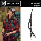 【後背包相機掛帶】BTBPS Backpack 可將後背包與肩帶結合在一起搭配使用 (BRBPS) 屮Z3