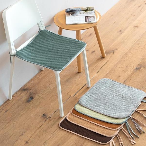 夏季藤席坐墊子客廳防滑夏天款汽車座墊涼墊椅子墊套家用涼席定做 創意空間