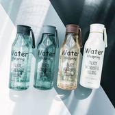 Water水瓶 水杯 水瓶 水壺 透明 隨手瓶 汽水瓶 冷水壺 便攜水杯 運動水壺 塑膠 手提【歐妮小舖】