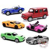 美致合金車模1 32仿真汽車聲光回力奔馳蘭博基尼模型兒童玩具汽車